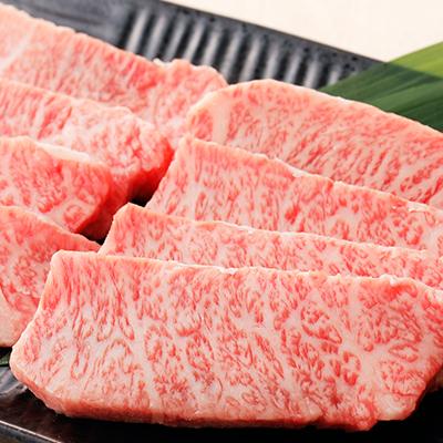 【熊本肥育】肉のみやべが厳選した黒毛和牛 肩ローススライス(焼肉用)