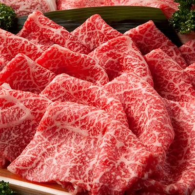 【熊本肥育】肉のみやべが厳選した黒毛和牛 肩スライス(すきやき・しゃぶしゃぶ用)